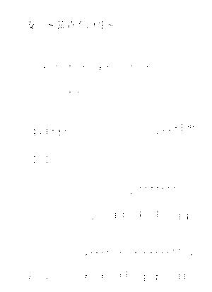 Rm9000001984