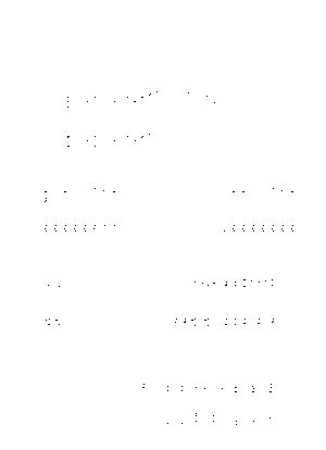 Rm9000001985