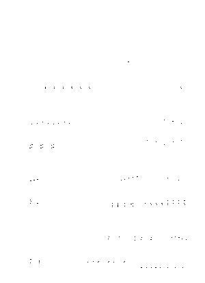 Rm9000001987