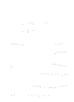 Rm9000001988