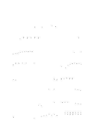 Rm9000001989