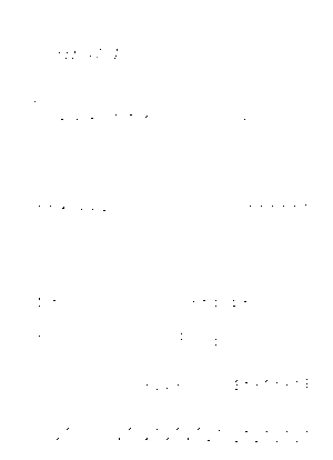 Rm9000002039