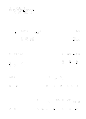 Rm9000002046