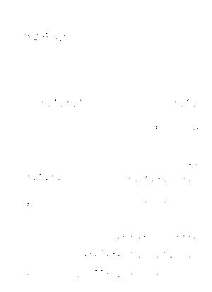 Rm9000002063