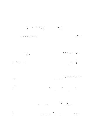 Rm9000002078