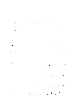 Rm9000002079