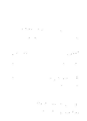 Rm9000002080