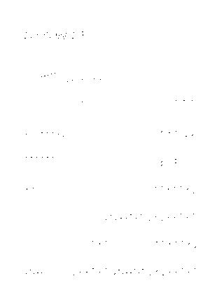 Rm9000002102