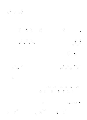 Rm9000002105