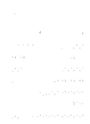 Rm9000002111