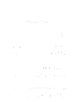 Rm9000002112