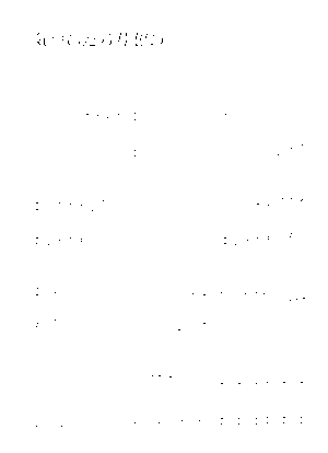Rm9000002116
