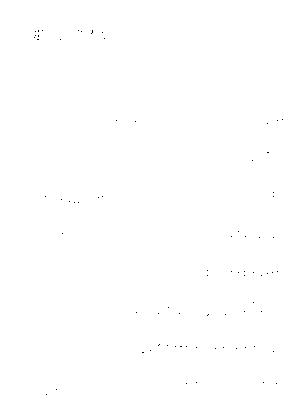 Rm9000002137