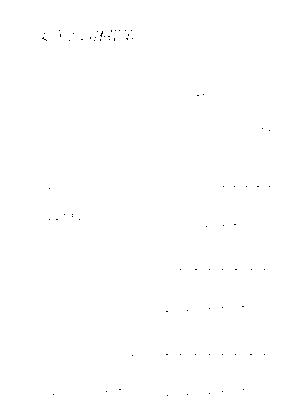 Rm9000002139