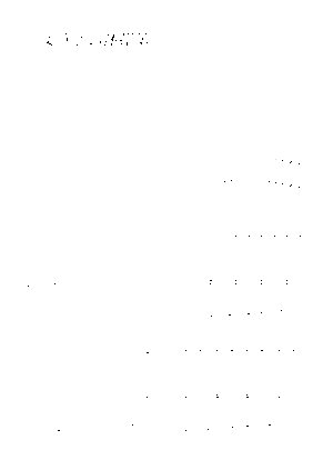 Rm9000002140
