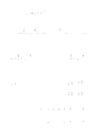 Rm9000002141