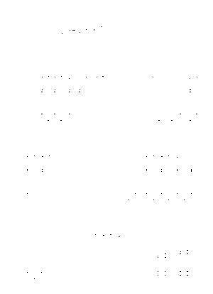 Rm9000002142
