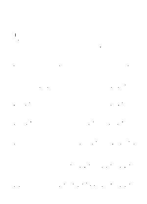 Rms 000007
