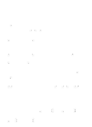 Rms 000008