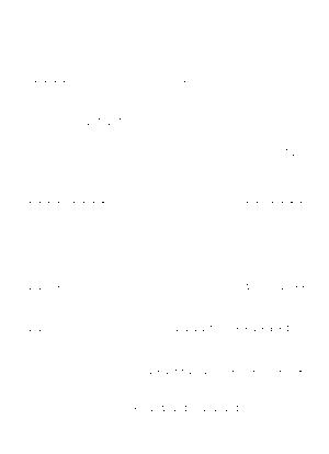 Rms 000014