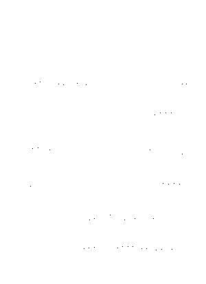 Rnoa005