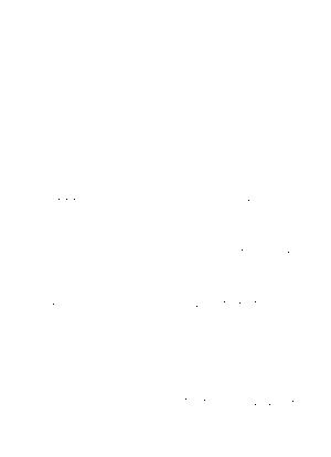 Rnoa292