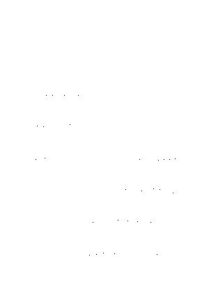 Rnoa296