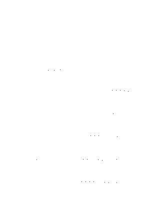 Rnob043