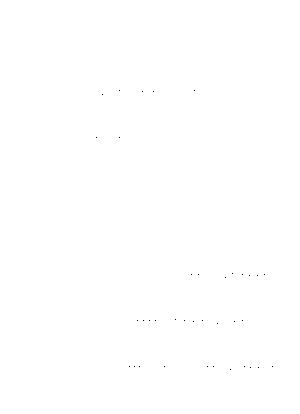 Rnoe016