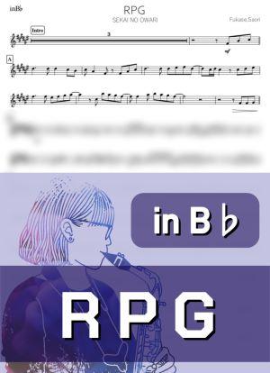 Rpgb2599