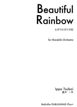 Rpp0008