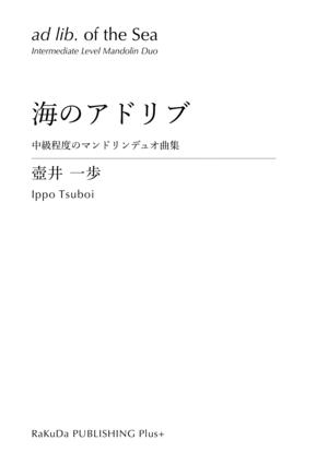 Rpp0015
