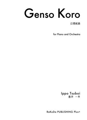 Rpp0016