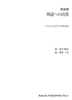 Rpp0035