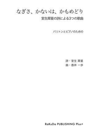 Rpp0036