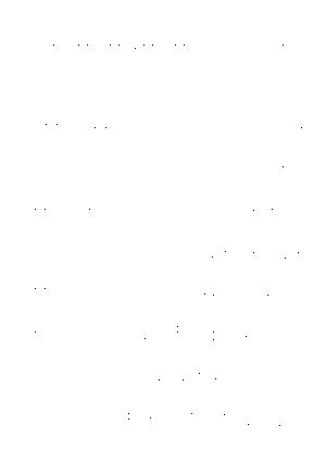 Rps0005