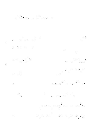 Rps0006