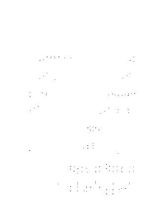 Rs0004