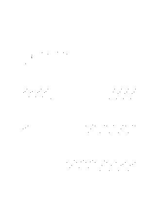 Rtg20200528