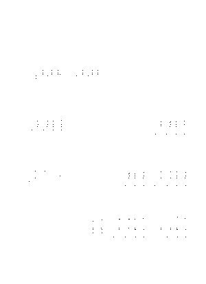 Rtg20200605