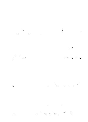 Rwv2021092301