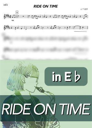 Ride2599