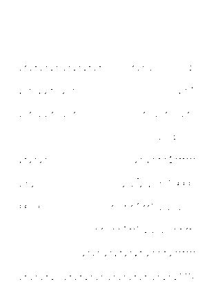 Ro1123