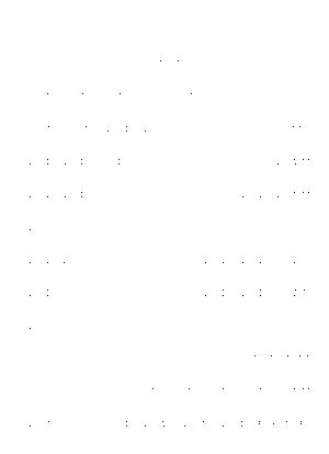 Ro2232