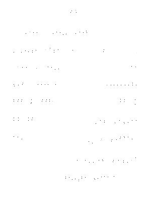 Sac fl 1000001