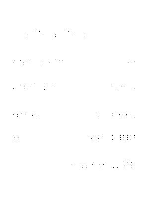 Sac uk 0000008