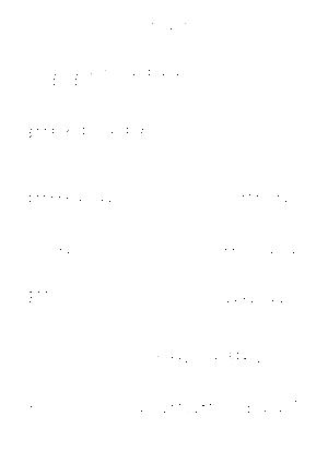 Sac uk 0000010