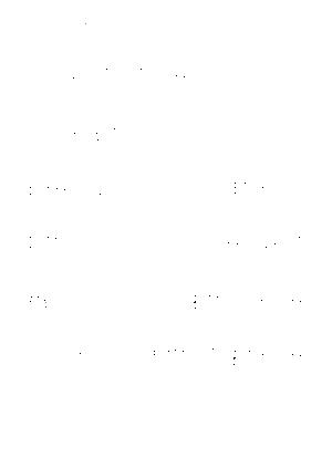 Sac uk 0000011