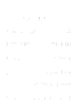 Sac uk 0000012