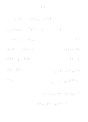 Sac vn 0000001